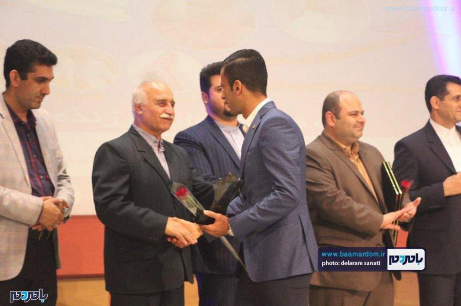 گزارش تصویری همایش تجلیل از نخبگان ورزشی مدال آور دانشگاه آزاد لاهیجان