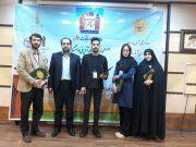 برگزاری اختتامیه دومین دوره مسابقات مناظره دانشجویان مراکز علمی کاربردی استان گیلان
