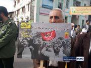 راهپیمایی با شکوه ۱۳ آبان در رودسر برگزار شد + تصاویر