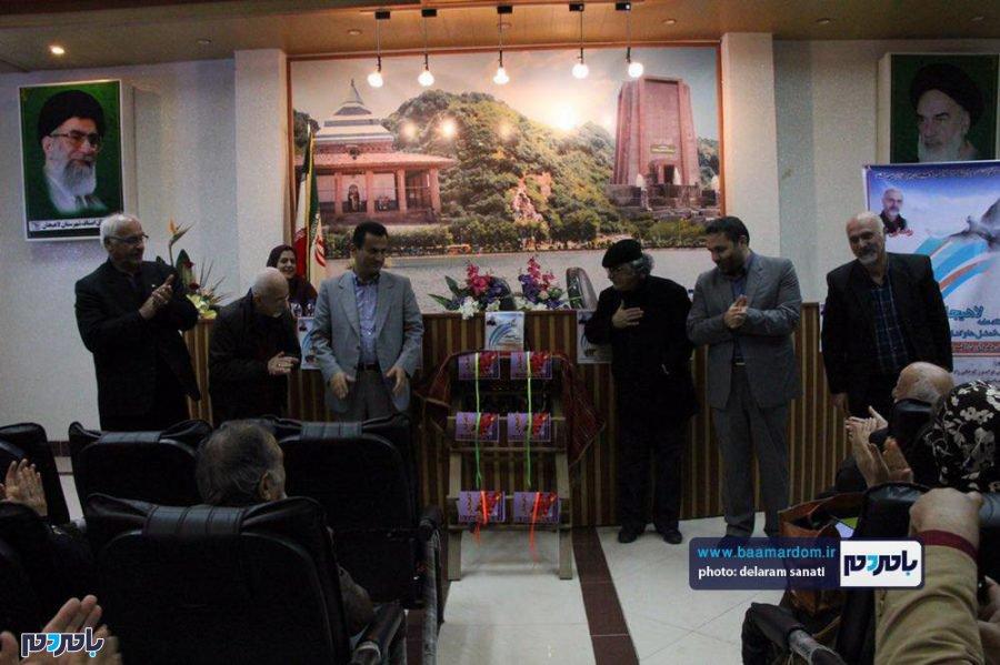 رونمایی از کتاب فرهنگ عامه،ضرب المثل ها و کنایه های لاهیجان / گزارش تصویری
