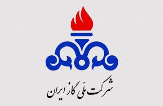 قطع گاز ادارات و ایستگاه های CNG شرق استان گیلان