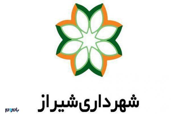 شیراز 600x400 - توضیحات روابط عمومی شهرداری شیراز درباره بنر جنجالی ۱۳ آبان+ عکس