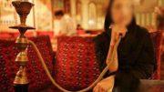 ۳۵ درصد زنان ایرانی قلیان می کشند