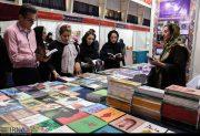 چهاردهمین نمایشگاه بزرگ کتاب گیلان گشایش یافت