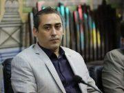 تلاش سازمان عمران و بازآفرینی شهرداری رشت برای حفاظت از چاه فلمن سنگر