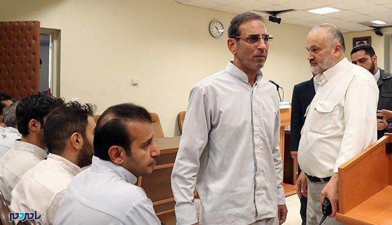 فیلم   حرفهای شنیدنی سلطان سکه قبل از اعدام