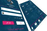ثبت نام کارت سوخت با اپلیکیشن «دولت همراه» از ۵ آذرماه
