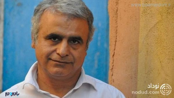 به پولشویی هنرمند ایرانی در سوییس 1 600x338 - اعتراف به پولشویی هنرمند ایرانی در سوییس + عکس