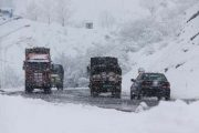 از برف ۵۰ سانتی متری در ارتفاعات رحیم آباد تا گرفتار شدن ۵۰ آفرودسوار در ارتفاعات ماسال