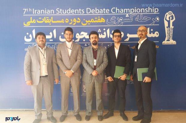 حذف مدافع عنوان قهرمانی مناظره دانشجویان ایران توسط نماینده گیلان