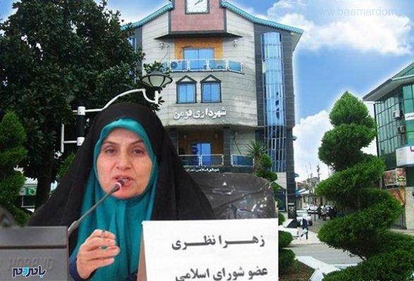 نظری 588x400 - زهرا نظری رئیس شورای شهر فومن شد