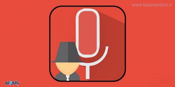 مخفیانه صدای افراد 600x300 - مجازات ضبط مخفیانه صدای افراد چیست؟