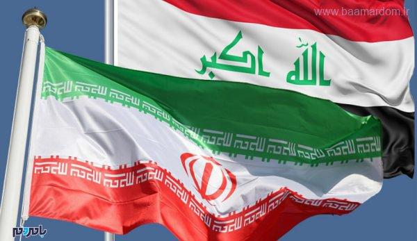 و ایران 600x347 - شرط آمریکا برای معافیت عراق از تحریمهای ایران