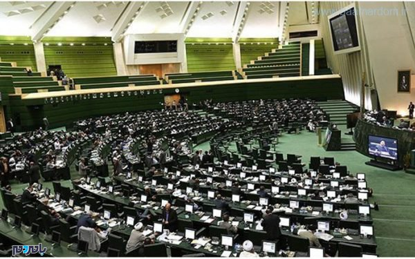 600x375 - کلیات طرح استانی شدن انتخابات مجلس تصویب شد