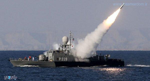 ایرانی 600x325 - شلیک موشک توسط نیروی دریایی ایران در نزدیکی ناوهای آمریکایی در خلیج فارس