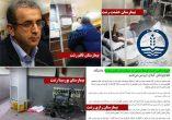 وضعیت اسفناک بیمارستان های به اصطلاح بین المللی رشت!