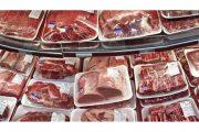 اطلاعیه توزیع ۴۰ تن مرغ منجمد و ۱۶ تن گوشت قرمز منجمد در گیلان