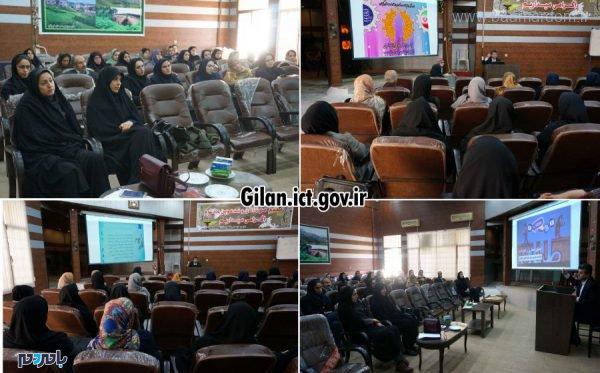 158968 orig 600x373 - کارگاه توانمندسازی زنان در کارآفرینی در شهرستان لاهیجان برگزار شد