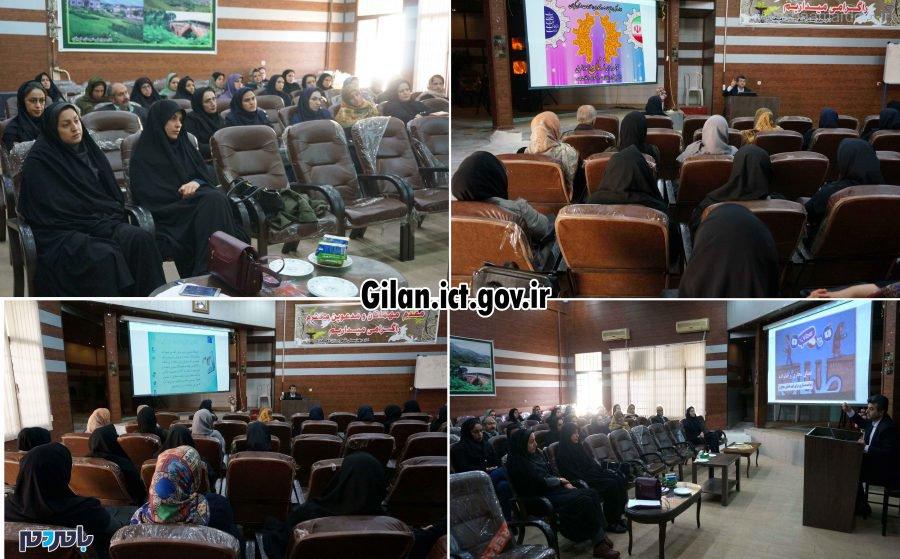 کارگاه توانمندسازی زنان در کارآفرینی در شهرستان لاهیجان برگزار شد