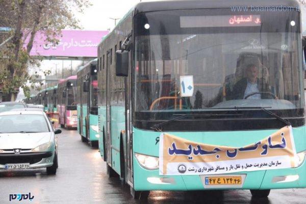 bus16 600x400 - رژه ۸۰ دستگاه ناوگان اتوبوسرانی شهرداری رشت برگزار شد + تصاویر