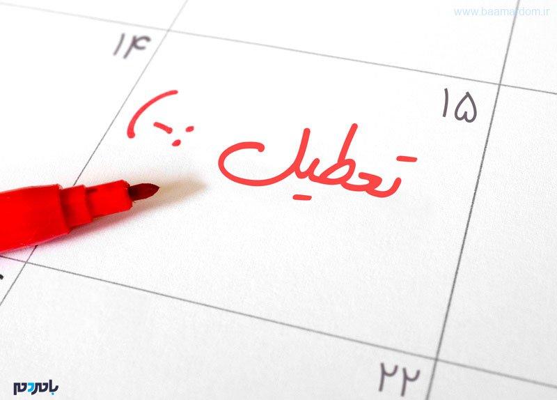 تمام مدارس و مراکز آموزشی گیلان برای دومین روز پیاپی تعطیل شد