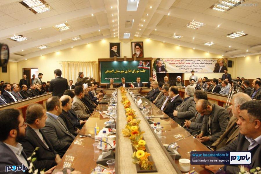 و معارفه فرماندار لاهیجان 18 - گزارش تصویری مراسم تودیع و معارفه فرماندار شهرستان لاهیجان