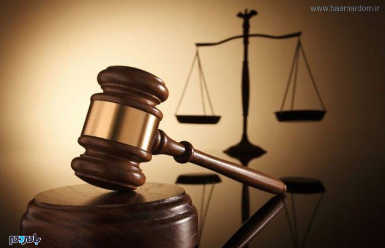 دادگاه - صدور قرار وثیقه برای نماینده غرب گیلانی!