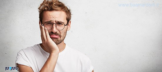 دندان دندان درد - درمان دندان درد در چند دقیقه