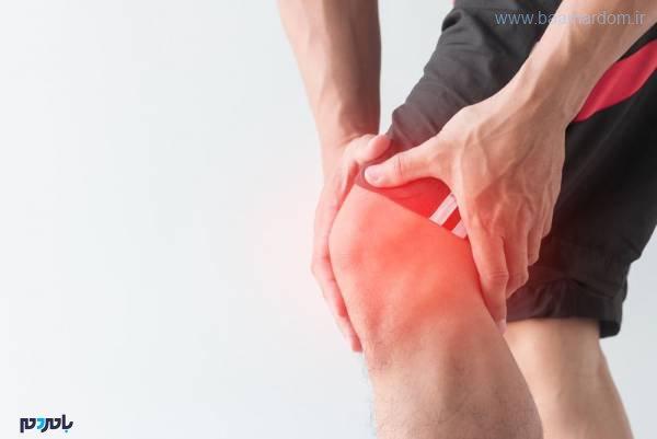 زانو - درد زانو و مفاصل خود را با این شربت خانگی از بین ببرید