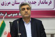 انتصابات جدید در فرمانداری شهرستان املش