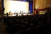 کنسرت خیریه گروه موسیقی آوای مهر در لاهیجان اجرا شد