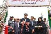 گشایش نمایشگاه دستاوردهای انقلاب اسلامی در استان گیلان / تصاویر