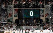 تصاویر سانسور شده در افتتاحیه جام ملتهای آسیا +عکس