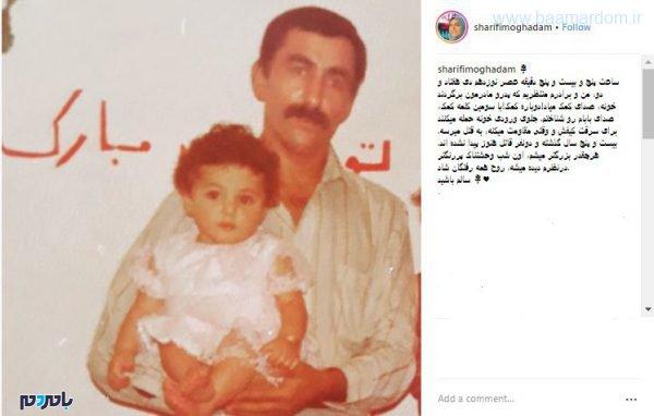 5121151 600x382 - خاطره ترسناک مجری خبر تلویزیون از شب وحشتناک قتل پدرش +عکس