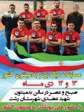 گیلان ؛ میزبان دور برگشت مرحله مقدماتی مسابقات لیگ برتر بدمینتون آقایان باشگاه های کشور