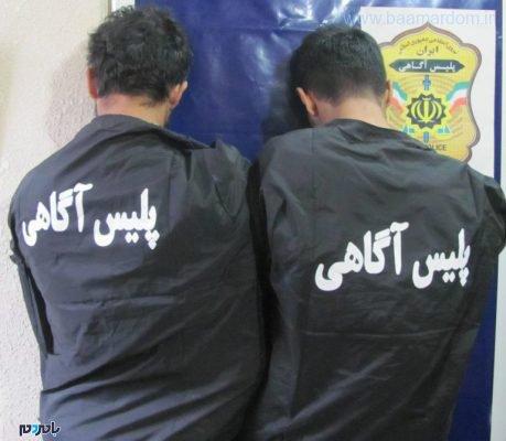 قاتلان مادر و دختر املشی 459x400 - دستگیری قاتلان مادر و دختر املشی