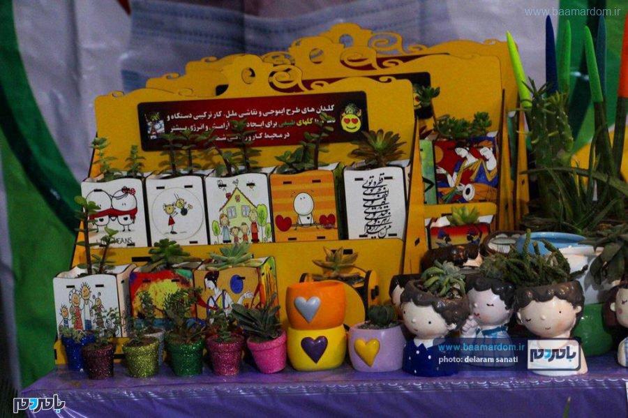 بازارچه خیریه نارون در لاهیجان 1 - سومین بازارچه خیریه نارون در لاهیجان برپا شد / گزارش تصویری