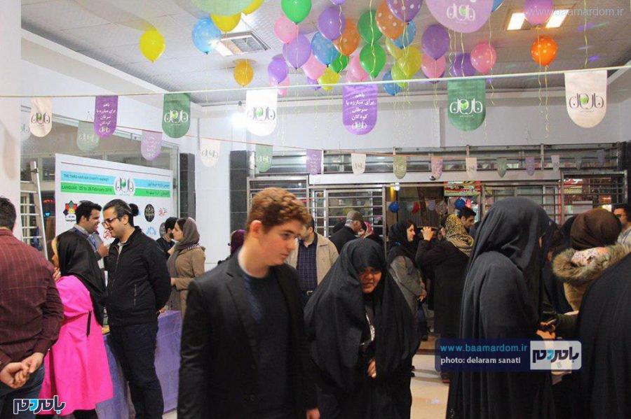 بازارچه خیریه نارون در لاهیجان 11 - سومین بازارچه خیریه نارون در لاهیجان برپا شد / گزارش تصویری