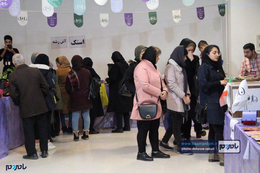 بازارچه خیریه نارون در لاهیجان 15 - سومین بازارچه خیریه نارون در لاهیجان برپا شد / گزارش تصویری