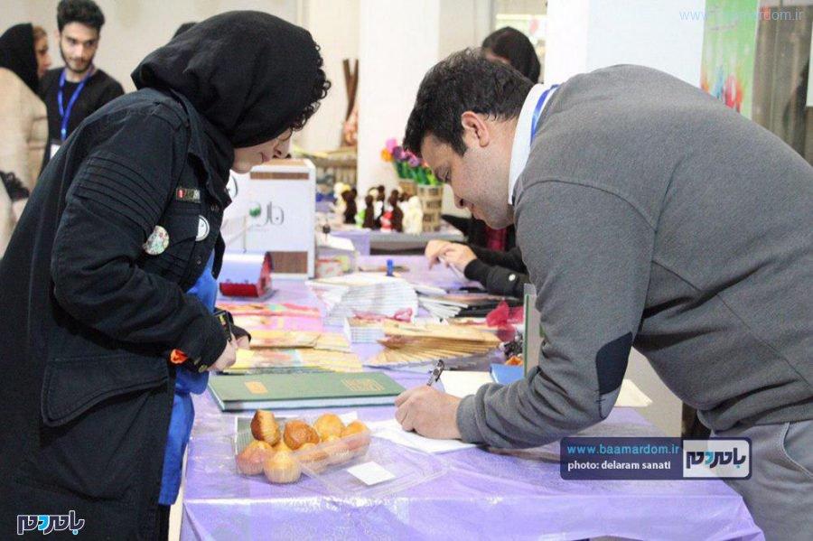 بازارچه خیریه نارون در لاهیجان 2 - سومین بازارچه خیریه نارون در لاهیجان برپا شد / گزارش تصویری