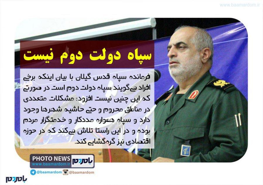 سپاه دولت دوم نیست/ هیچ نگاه جهتداری به احزاب نداریم