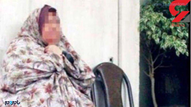 این زن کرجی ۳ بار اعدام می شود! / او خانواده اش را قتل عام کرد ! + عکس