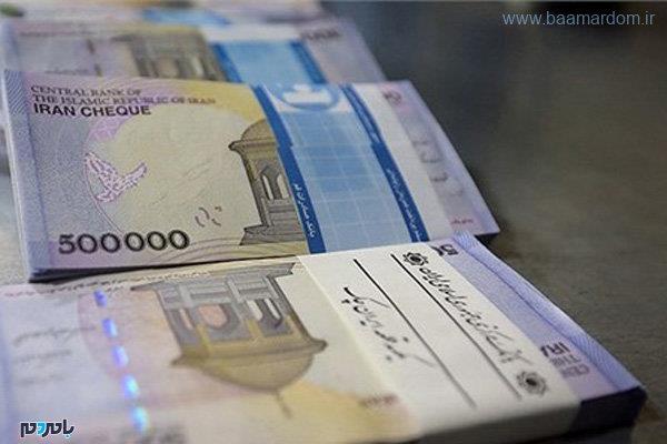 پول عیدی - پرداخت عیدی بازنشستگان در بهمن ماه