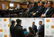 ۵۴ ساعت تلاش برای نمایش توان کارآفرینان جوان گیلانی