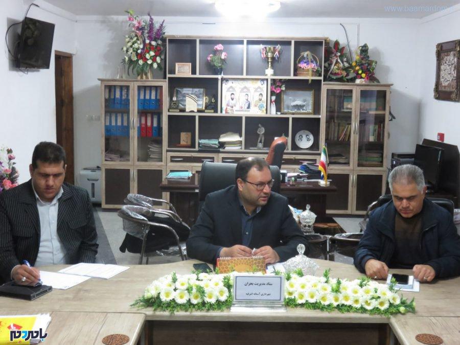 دومین جلسه زمستانه ستاد مدیریت بحران شهرداری آستانه اشرفیه برگزار شد