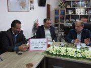 توسعه و بهسازی آرامگاه استاد دکتر محمد معین آستانهاشرفیه