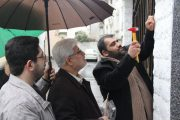 """رونمایی از طرح """"چهل یادمان، پلاک کوبی خانه شهدای انقلاب"""" در رشت"""