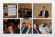 اولین مجمع عمومی عادی نوبت دوم شرکت تعاونی توسعه و عمران لاهیجان برگزار شد + اسامی منتخبین