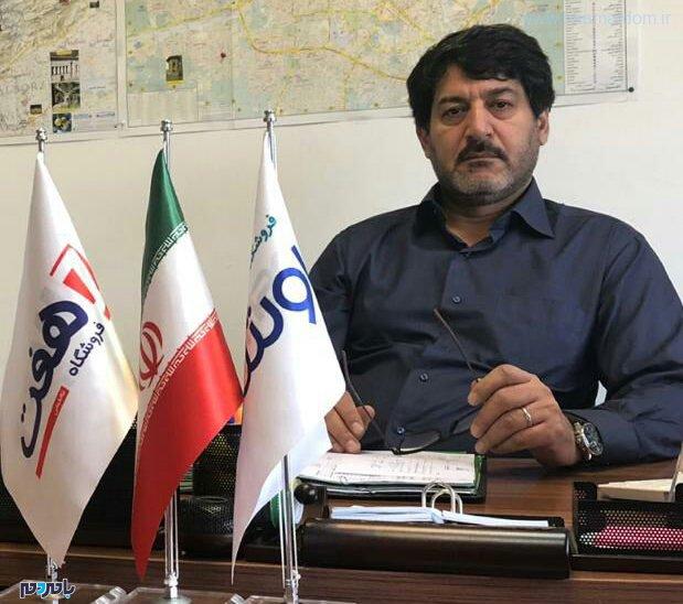 به ازای هر ۴۰ ایرانی یک واحد خرده فروشی در کشور وجود دارد