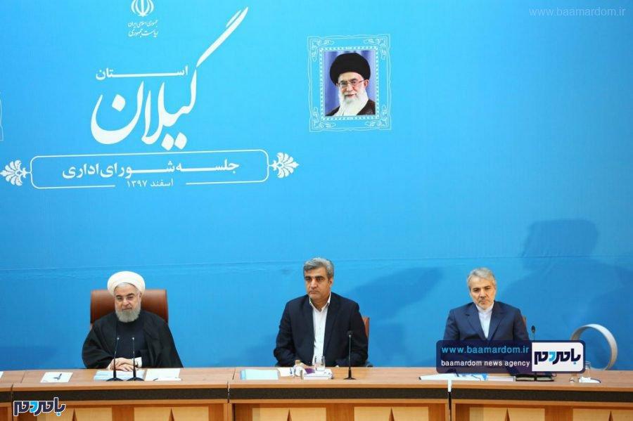 اداری استان گیلان با حضور رئیس جمهور 3 - گزارش تصویری جلسه شورای اداری گیلان با حضور ریاست جمهوری